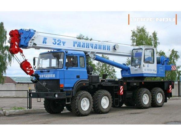 Автокран 32 тонны, 30 + 9 метров